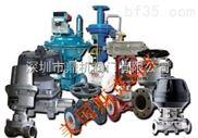 进口不锈钢隔膜阀制造商