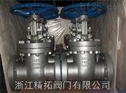 DZ41Y-64P不锈钢低温闸阀