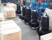 煤矿用潜水煤渣泵,潜水抽沙泵,耐磨合金泥浆泵