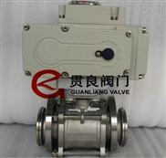GUD球阀-贯良供应GUD电动高真空球阀,电动球阀