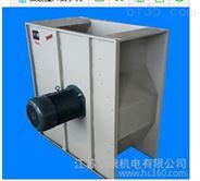 专业推荐DDF系列喷烤漆房离心风机 低噪音欧式烤漆房风机