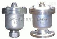 不銹鋼單口排氣閥QB1 不銹鋼法蘭排氣閥