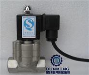 液氮低温电磁阀