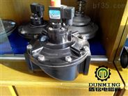 DMF-T直通式脉冲电磁阀