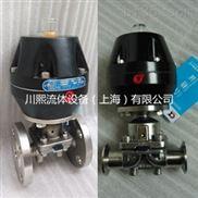 衛生級蓋米氣動隔膜閥