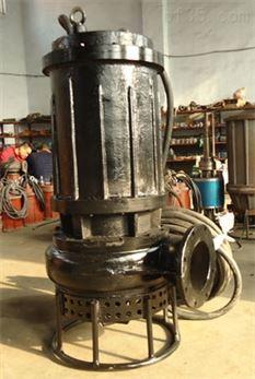 搅拌式潜水清淤泵/沙石污泥泵/泥沙清理泵