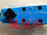 美国威格士Vickers电磁阀原装正品直销