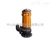 兴农污水泵WQ7-15-1.1KW潜水泵