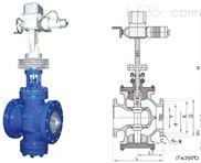 YS945H電動高溫蒸汽減壓閥,電動減溫減壓閥,減溫蒸汽減壓閥