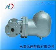 SFT14-16浮球式蒸汽疏水阀,杠杆浮球式疏水阀,自由浮球式蒸汽疏水阀