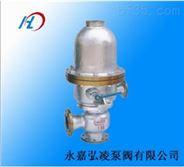 T41H-16C浮球式疏水调节阀,蒸汽疏水调节阀,双高浮球式疏水阀