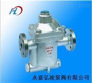 CS15H-3鐘型浮子式蒸汽疏水閥,倒吊桶蒸汽疏水閥,法蘭式蒸汽疏水閥