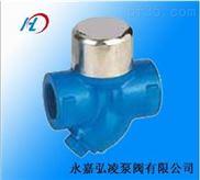 CS19H热动力式蒸汽疏水阀,丝扣热动力式蒸汽疏水阀,热动力圆盘式蒸汽疏水阀