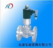 ZCG高溫法蘭電磁閥,中壓蒸汽電磁閥,高溫蒸汽電磁閥