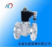 ZBSF全不锈钢法兰电磁阀,不锈钢蒸汽电磁阀,法兰蒸汽电磁阀