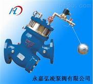 YQ98005过滤式电动浮球阀,活塞式电动浮球阀,电动浮球阀