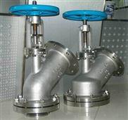进口不锈钢下展式放料阀www.hanwei-valve.com