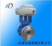 ZDJV电动V型调节球阀,电动球型调节阀,电动调节球阀