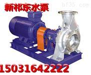 CZ40-250悬臂式石油化工泵不锈钢防腐管道离心泵耐高温防腐泵工业水泵