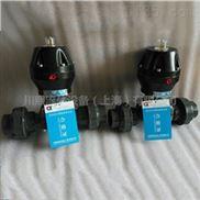 氣動承插焊蓋米隔膜閥雙活接式