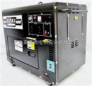 小型靜音柴油發電機全國供應