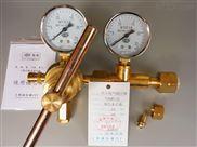 YQQG-10-上海繁瑞氢气高压钢瓶减压表YQQG-10氢气减压阀YQQG10氢气减压器 氢气表厂家直销