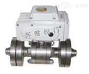 云南贵州四川电动焊接式高压球阀