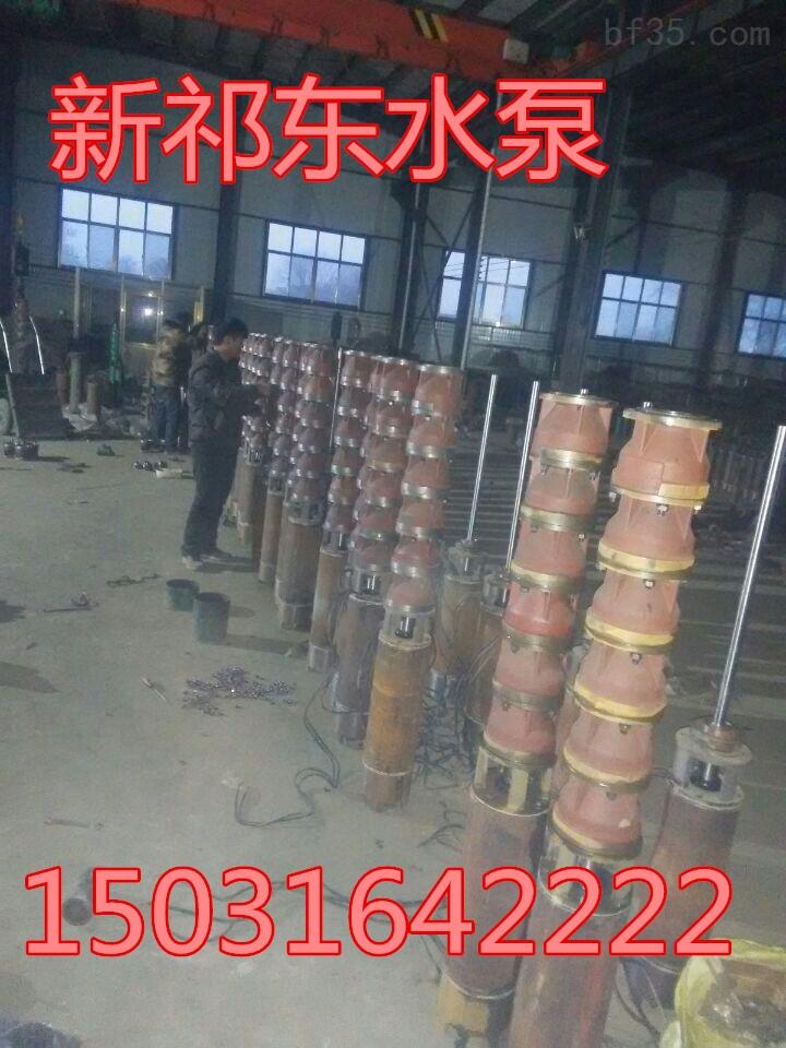 概述 QJ型深井潜水泵是由QJ型潜水泵和潜水电机组成一体潜入水下进行工作。具有结构简单、体积小、重量轻、安装、维修方便,运行安全、可靠、高效节能等特点。它适用于从深井撮地下水、也可用 于河流、水库、水渠等到提水工程:主要用于农田灌溉及高原山区的人畜用水,亦可供城市、工厂、铁路、矿山、工地供排水使用。 二、QJ型深井潜水泵产品特点 1、电机、水泵一体、潜入水中运行,安全可靠。 2、对井管、扬水管无特殊要求(即:钢管井、灰管井、土井等均可使用;在压力许可下、钢管、胶管、塑料管等均可作扬水管使用。 3、安装、使