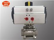 DN80U型高平台气动内螺纹球阀,3寸不锈钢U型高平台焊接气动球阀