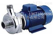 上海LQF小型不锈钢耐腐蚀离心泵