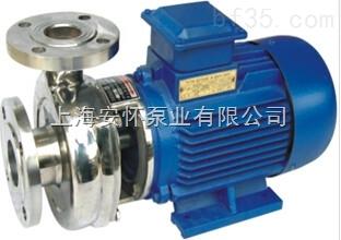 小型卧式防爆不锈钢离心泵