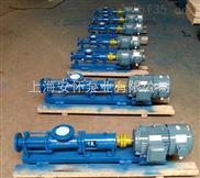 调速型单螺杆泵