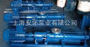 G135-1型污泥螺杆泵技术参数