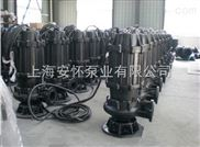 qw50-18-30-3型无泄漏潜水式排污泵