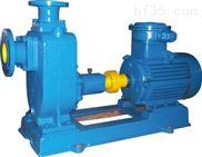 聚盛ZX100-100-40自吸排污泵报价