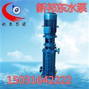 50DL12-12*4-50DL12-12*4立式高壓多級泵管道清水泵小區供水泵噴淋灌溉泵