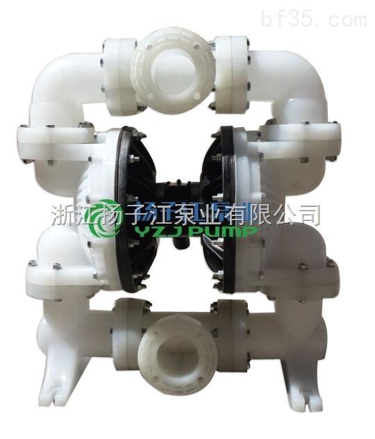 工程塑料气动隔膜泵 QBY-80气动隔膜泵 PP塑料气动隔膜泵