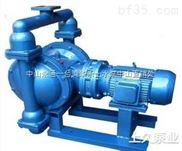 3寸四氟隔膜泵 DBY-80