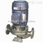 不锈钢管道泵、耐腐蚀管道泵GDF25-15