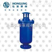 复合式污水排气阀,复合式排气阀,污水排气阀