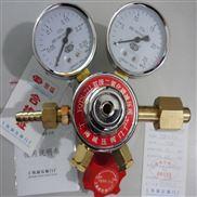 上海繁瑞二氧化碳減壓表YQTS-711二氧化碳減壓閥YQTS-711二氧化碳減壓器YQTS壓力表