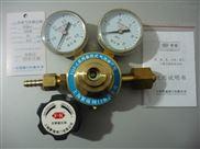 上海繁瑞單級氨氣減壓閥YQJ-4單級丙烷減壓器YQJ5單級一氧化碳減壓表YQJ