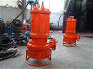 耐高温潜水排污泵,电厂耐热渣浆泵