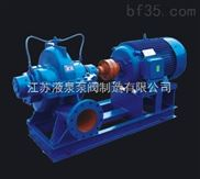 YQOW中开蜗壳式单级双吸离心泵厂家批发兼零售
