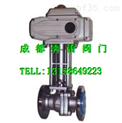 GQ941-重庆硬密封电动高温球阀