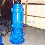 JYWQ型搅匀式潜水排水泵,潜水泵,给水泵,不锈钢清水泵