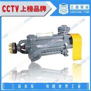 df型卧式多级离心泵供应商,df型泵报价,三昌