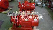 恒压切线消防泵,恒压切线泵多少钱一台,卧式恒压切线消防泵