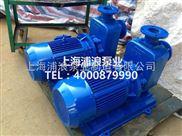 卧式清水自吸管道泵,ZX型自吸离心泵,品牌卧式自吸泵