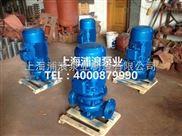 管道离心泵,高品质铸铁管道泵,ISG立式单级管道离心泵